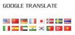 google-translete